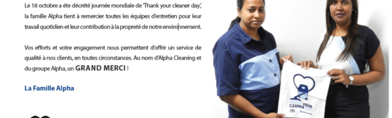 «Thank Your Cleaner»